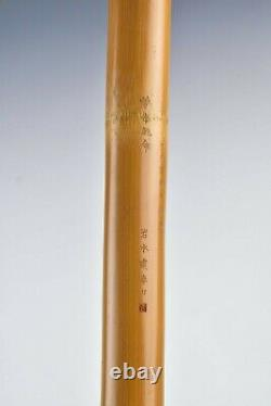 Signed Meji Period Japanese Bamboo Cane Carved with Rats & Monkey Fine Quality