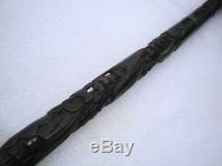 Superb Rare Antique Carved Wood & Bronze Dragon & Ball Chinese Walking Stick