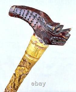 Vintage Antique Asian Chinese Folk Art Dragon Carved Images Walking Stick Cane
