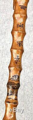 Vintage Antique Japanese Carved Bamboo Swagger Knob Walking Stick Cane Old